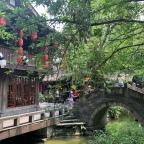 Wuhouci-Park und Jinli-Straße