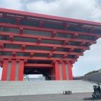 China Art Museum – Im Kunstmuseum