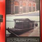 100 Jahre CPC
